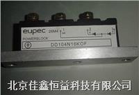 整流二極管、快恢復二極管 DD600N12