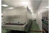 隧道速冻机