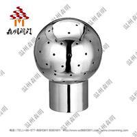 不锈钢固定式清洗球,CIP喷球 SMGDQXQ