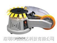 圆盘胶纸机ZCUT-2 ZCUT-2