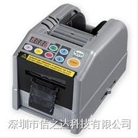 ZCUT-9胶带切割机