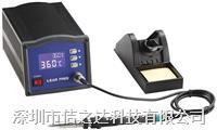 150W大功率焊臺 3205