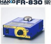 HAKKO FR-830白光预热台 FR-830