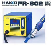 白色FR802热风拆焊台 FR802