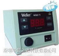WSD71新款威樂焊臺 WSD71