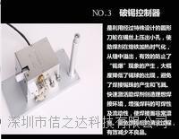 深圳200W自动焊锡机温控器 UL-200