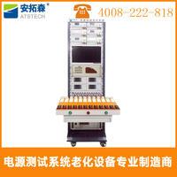 适配器自动测试系统 手机充电器等测试系统