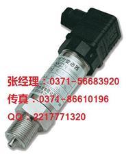 MPM582型 两线制电子式压力开关,河南麦克总代理 MPM582型