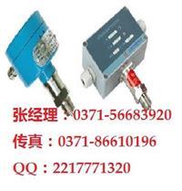 MPM/MDM580型 电子式压力开关,麦克厂家技术 MPM/MDM580型