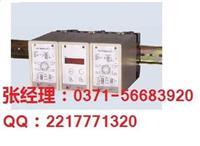 SWP-201IC 电流/电压转换器,昌晖厂家技术支持 SWP-201IC
