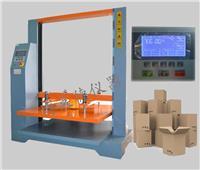 包装容器压缩强度试验机 BLD-602