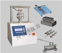 纸箱粘合强度测试机 BLD-609A