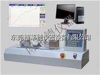 編帶產品剝離強度試驗機 BLD-1011