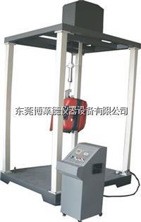 箱包及皮箱振荡冲击测试机 BLD-502