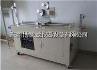 电线电缆曲挠试验机/电线耐挠试验机 BLD-NRJ3