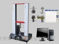 海绵压缩测试机/海绵压力测试仪/海绵压力强度测试机/海绵压力机 BLD-HF50