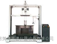 办公桌冲击试验机/桌椅柜冲击跌落试验机/桌柜冲击测试仪/ BLD-1639