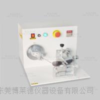 全智能型眼镜耐疲劳试验机/全智能型耐久性能测试机 BLD-305