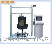 轮椅车座椅冲击试验机/轮椅车座椅疲劳强度测定仪/ BLD-5023