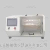真正生產廠家供應鎳釋放量測試儀 ROTA3.0