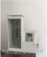 垂直法阻燃性能测试仪 燃烧性能检测设备  BLD
