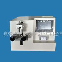 医用注射针刚性测试仪/医用注射针刚性试验机、  BLD-CXZ30