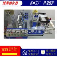 蓝色绒布背胶自粘胶实验室涂布机、 BLD-6025