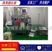 退热贴试验机/面膜涂布机/冷凝胶涂布复合机/ BLD