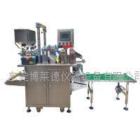 医用冷敷贴设备/ 水凝胶退热贴涂布成型机 BLD