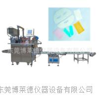 面膜冷敷贴水凝胶涂布设备 面膜生产设备博莱德