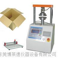 瓦楞原紙/紙板邊壓環壓試驗機 BLD-609A