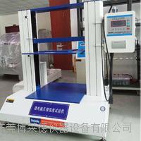 多功能邊壓環壓強度試驗機 BLD-609C