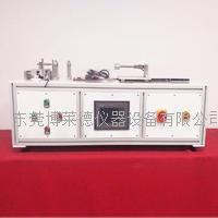 警用棍伸縮可靠性試驗機/ BLD
