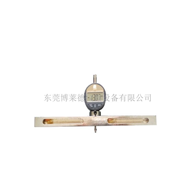 炊具外底内凹度测量仪(便携式)