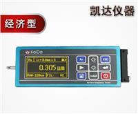 便携式粗糙度仪-【经济型】 NDT130A