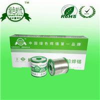 LED焊锡机专用无铅焊锡丝