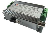 三合一防雷器 LSPD-220TV/3,LSPD-24TV/3,LSPD-12TV/3