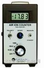AIC-1000 空气负离子测试仪 AIC-1000