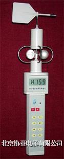 XY-3手持风速风温风向仪 XY-3