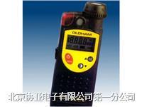 可燃气体检测仪EX2000 EX2000