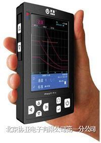 PXUT-T1掌上式数字超声波探伤仪 PXUT-T1