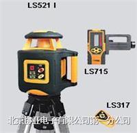 LS502激光扫平仪/标线仪 LS502