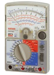 EM7000指针万用表(进口) EM7000