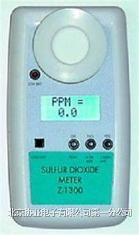 二氧化硫检测仪Z-1300 Z-1300