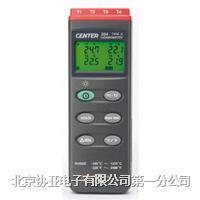 温度表温度计 CENTER304