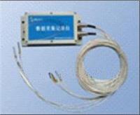 智能多点土壤温度记录仪 XYM-04