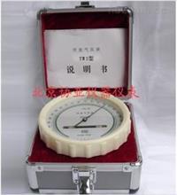 北京协亚平原型空盒气压表 YM3