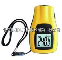 手持红外测温仪-50 ℃ - 280 ℃ ht-290