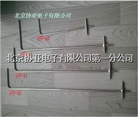 L型皮托管 毕托管北京协亚厂家直销 AFP系列