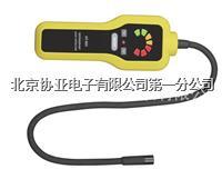 卤素检测仪 卤素检漏仪 制冷剂泄漏检测器 ht-523